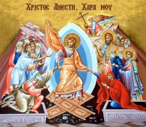 Ανάσταση Ναού Παχωμαίοi