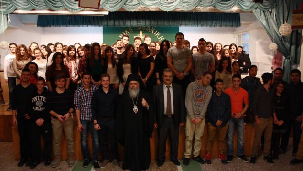 Βράβευση των νέων φοιτητών της ενορίας/30-1-2014