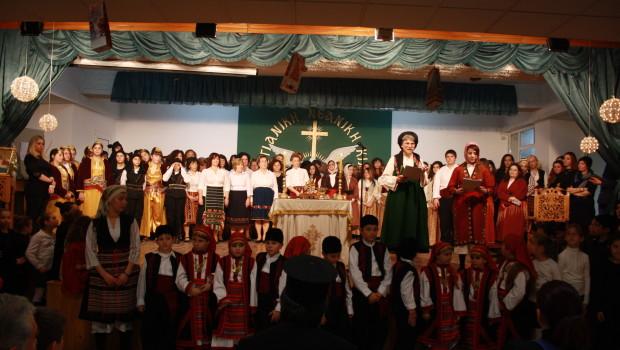 Εκδήλωση προς τιμήν του Αγίου Γεωργίου του Φουστανελά – Σάββατο 18-1-2014