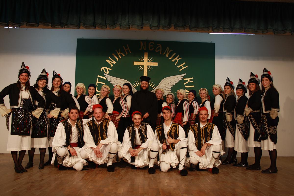 Εκδήλωση προς τιμήν του Αγίου Γεωργίου του Φουστανελά – Κυριακή 19-1-2014