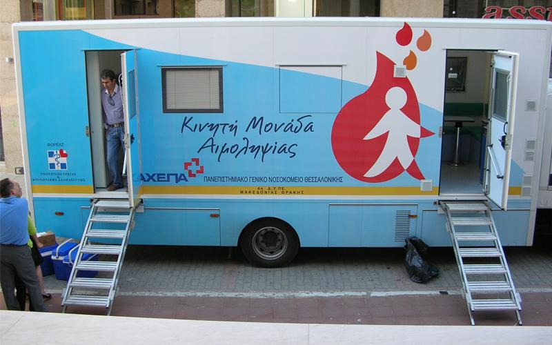 ΑΝΑΚΟΙΝΩΣΗ: Καλοκαιρινή Ενοριακή Αιμοδοσία 2014