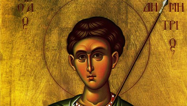 Εορτασμός Αγίου Δημητρίου και Εθνικής Επετείου