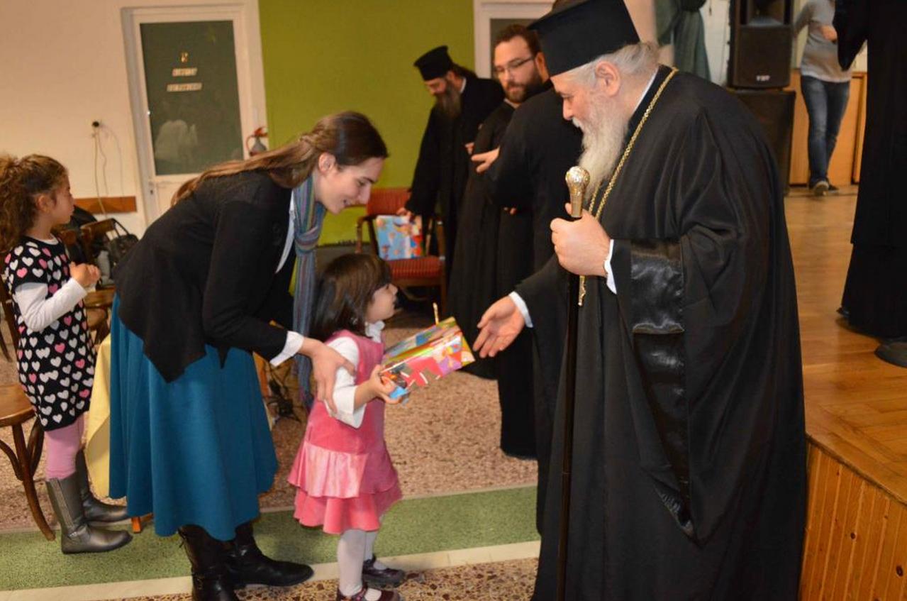 Γιορτή για τα παιδιά των Ιερέων της Ι. Μητρόπολης