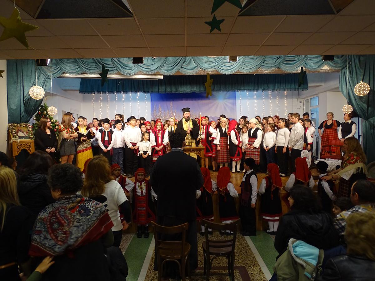 Εκδήλωση Λαογραφικού Τμήματος προς τιμήν του Αγίου Γεωργίου των Ιωαννίνων (Κυριακή 18-1-2015)