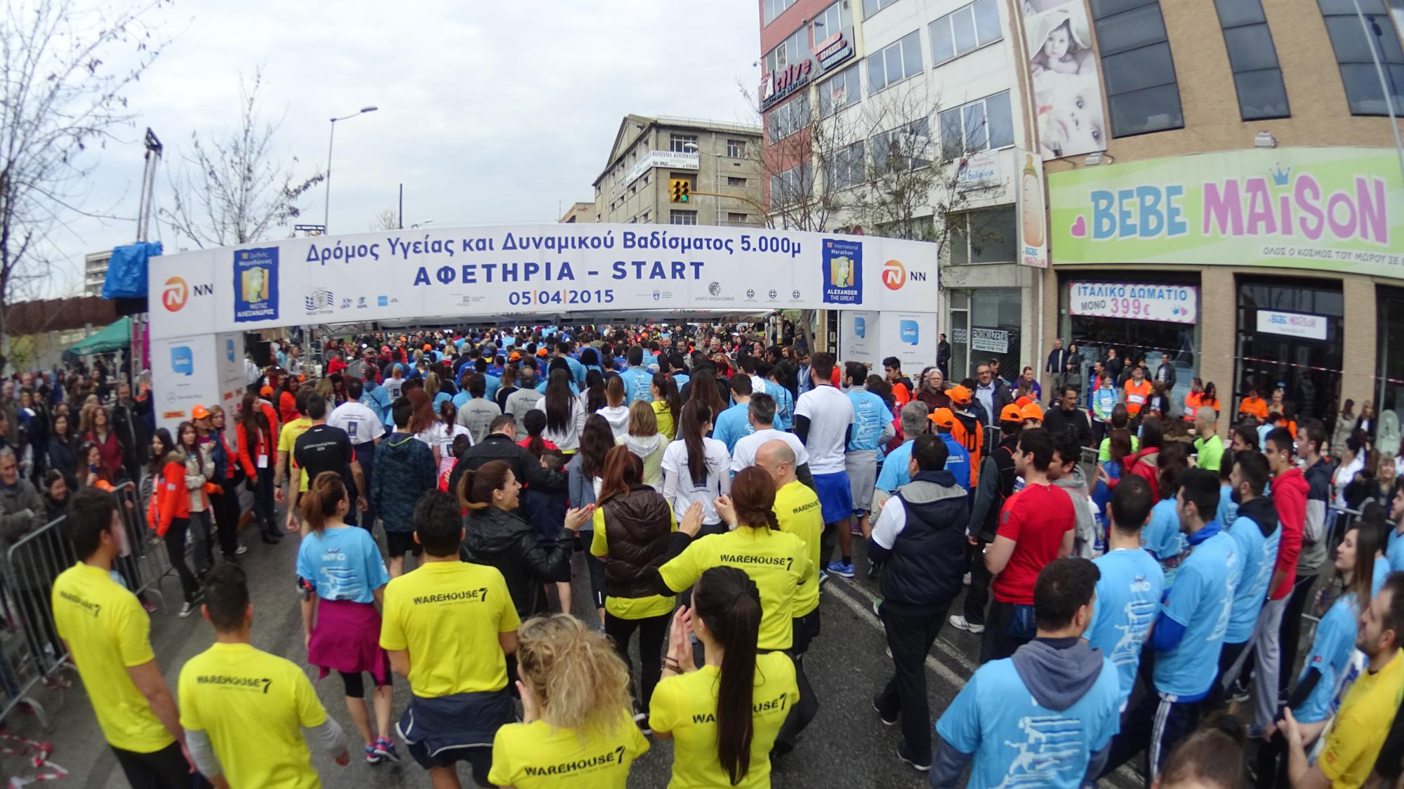 Η ομάδα της Κατακόμβης στον 10ο Διεθνή Μαραθώνιο «Μέγας Αλέξανδρος»