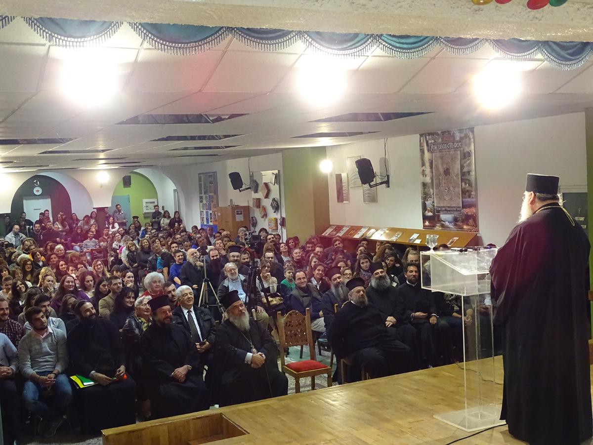 Ομιλία Μητροπολίτου Λεμεσού Αθανασίου στα στελέχη του νεανικού έργου