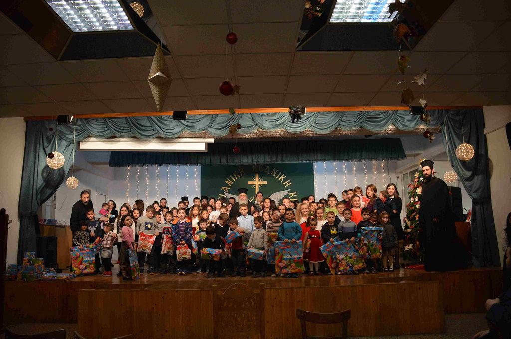 Γιορτή για τα παιδιά των Ιερέων στην Κατακόμβη
