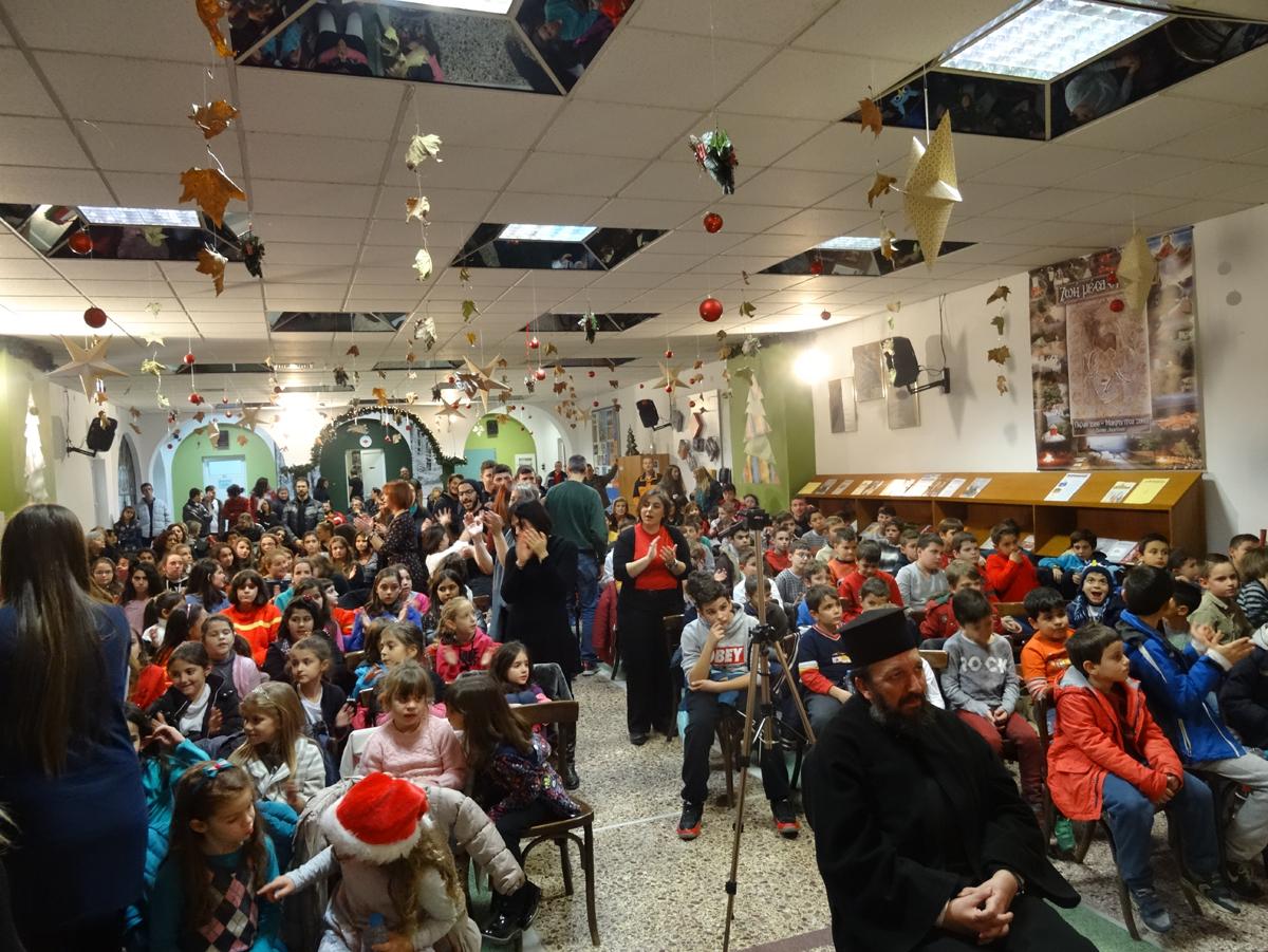 Χριστουγεννιάτικη Γιορτή Ενοριακών Φιλικών Συντροφιών 2015