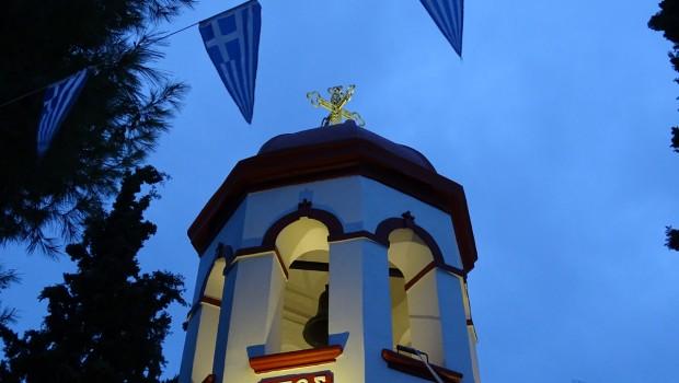 Περιφορά Ιεράς Εικόνος και Αγίου Λειψάνου του Αγ. Αθανασίου