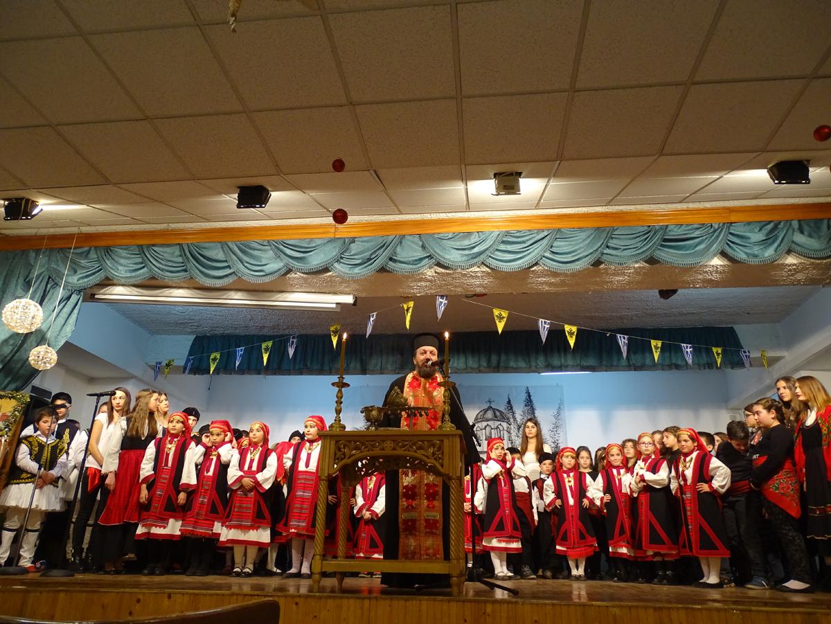Εκδήλωση του Λαογραφικού Τμήματος προς τιμήν του προστάτη του (Μέρος Α΄)