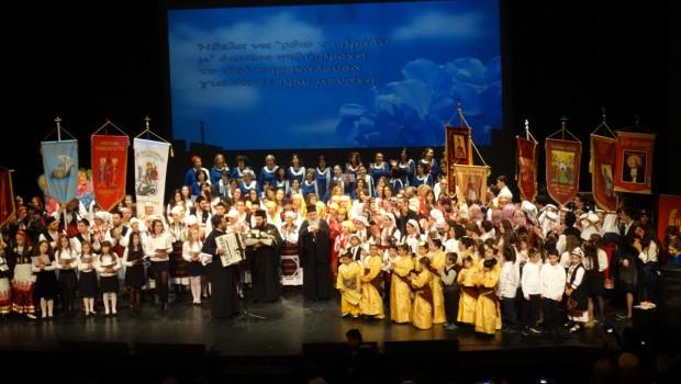 Το Λαογραφικό Τμήμα της Κατακόμβης στο 4ο Φεστιβάλ Νεότητας της Ι. Μ. Νεαπόλεως και Σταυρουπόλεως