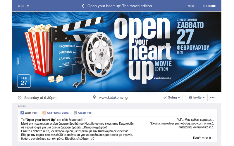 Open your heart up – Movie Edition
