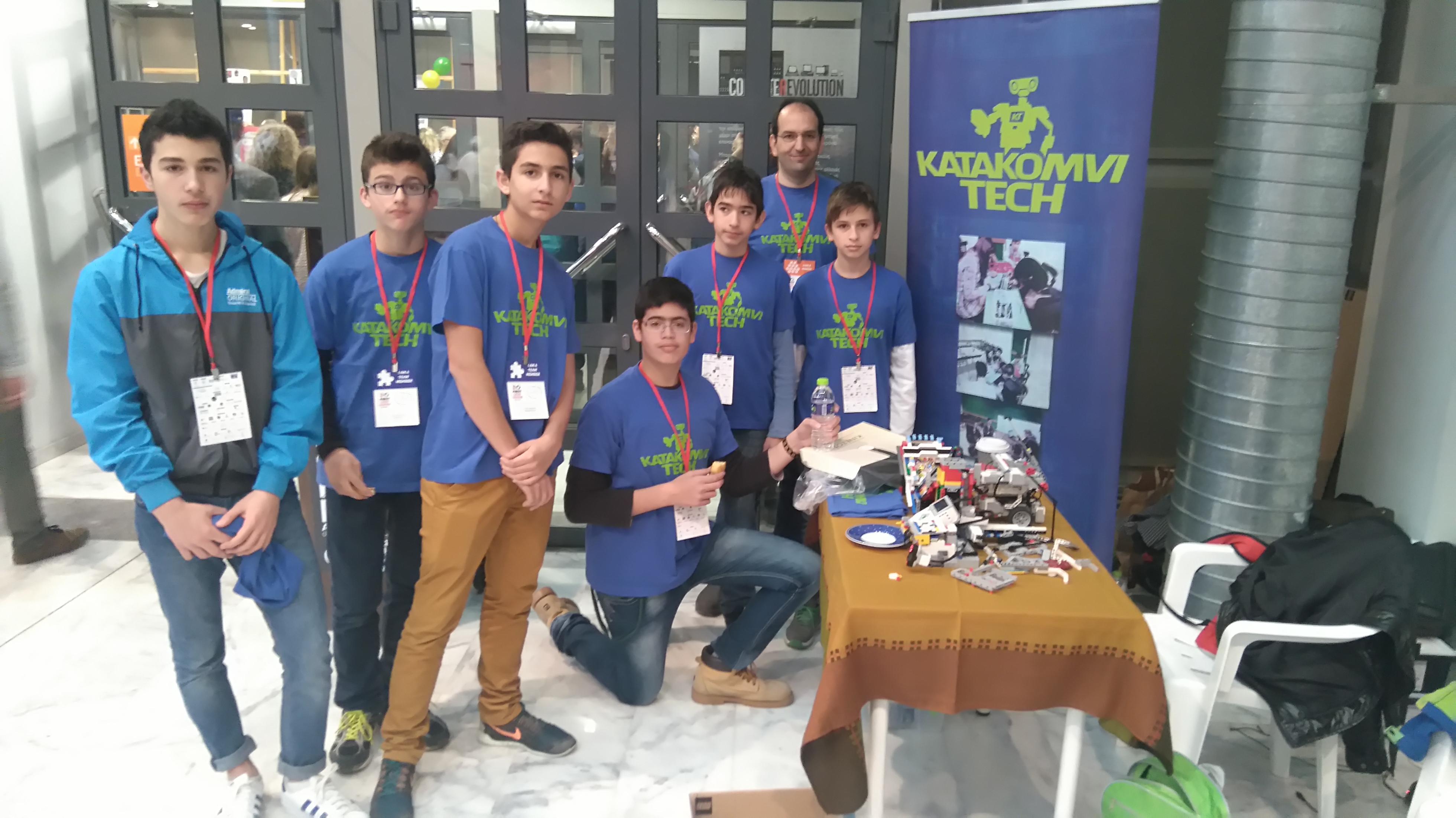 Η KATAKOMBH-TECH στον Διαγωνισμό Ρομποτικής FLL