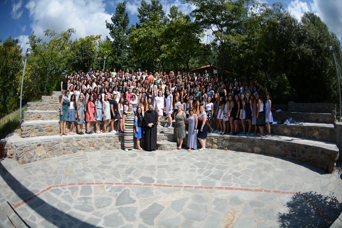 Κατασκήνωση Κοριτσιών Γυμνασίου-Λυκείου
