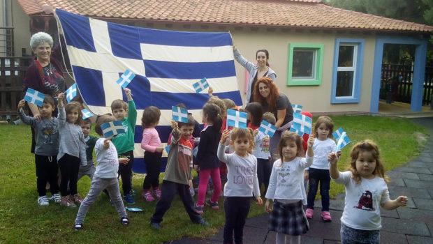 Ο Παιδικός Σταθμός ΑΝΑΠΝΟΗ γιορτάζει την 28η Οκτωβρίου