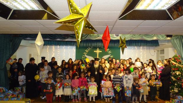 Χριστουγεννιάτικη Γιορτή για τα παιδιά των Ιερέων της Ιεράς Μητροπόλεως