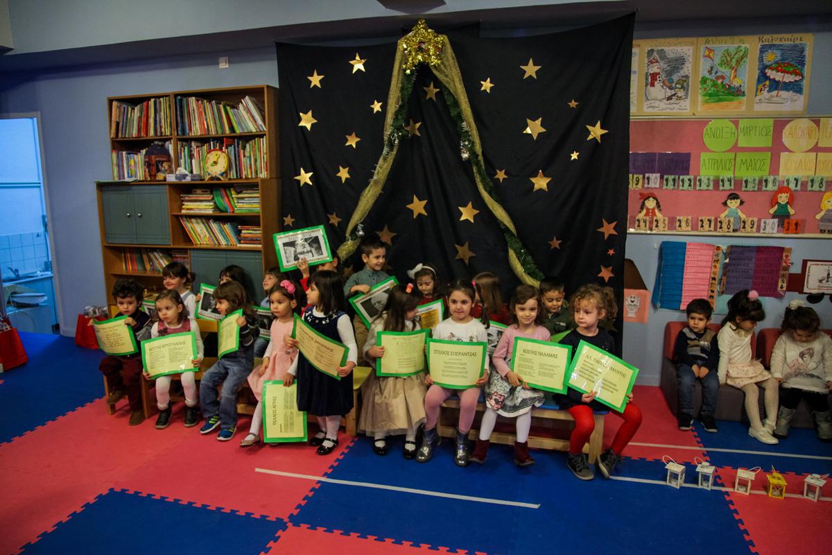 Χριστουγεννιάτικη γιορτή στον Παιδικό Σταθμό ΑΝΑΠΝΟΗ