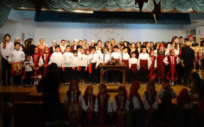 Εκδήλωση του Λαογραφικού Τμήματος προς τιμήν του Άη Γιώργη του Φουστανελλά (Α' μέρος)
