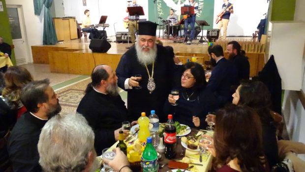 Δείπνο Αγάπης παρέθεσε ο Σεβασμιώτατος στα Ιερατικά ζευγάρια