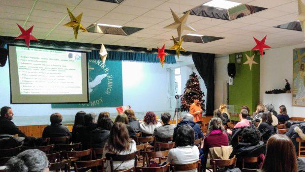 Η λογοπεδικός Κυριακή-Αγάπη Ποιμενίδου στις «Συναντήσεις για την Οικογένεια»