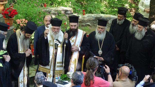 1ο Πανελλήνιο Συνέδριο Στελεχών Κατασκηνώσεων της Εκκλησίας της Ελλάδας