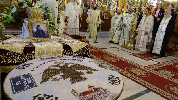 Ετήσιο Μνημόσυνο Σεβασμιωτάτου Μητροπολίτου Σταυροπηγίου κυρού Αλεξάνδρου Καλπακίδη