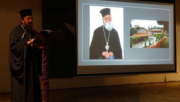 Εκδήλωση μνήμης Σεβασμιωτάτου Μητροπολίτου Σταυροπηγίου Αλεξάνδρου Β. Καλπακίδη