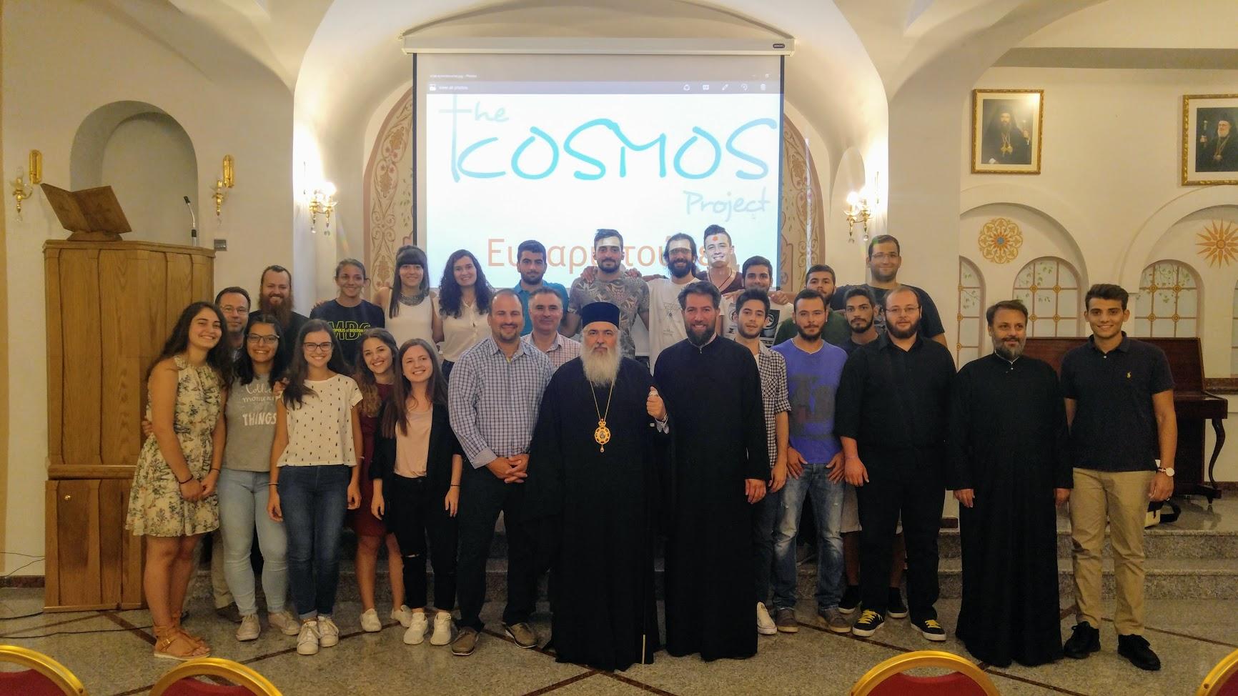 Συνάντηση των Συμμετεχόντων στο Πρόγραμμα KOSMOS με τον Σεβασμιώτατο