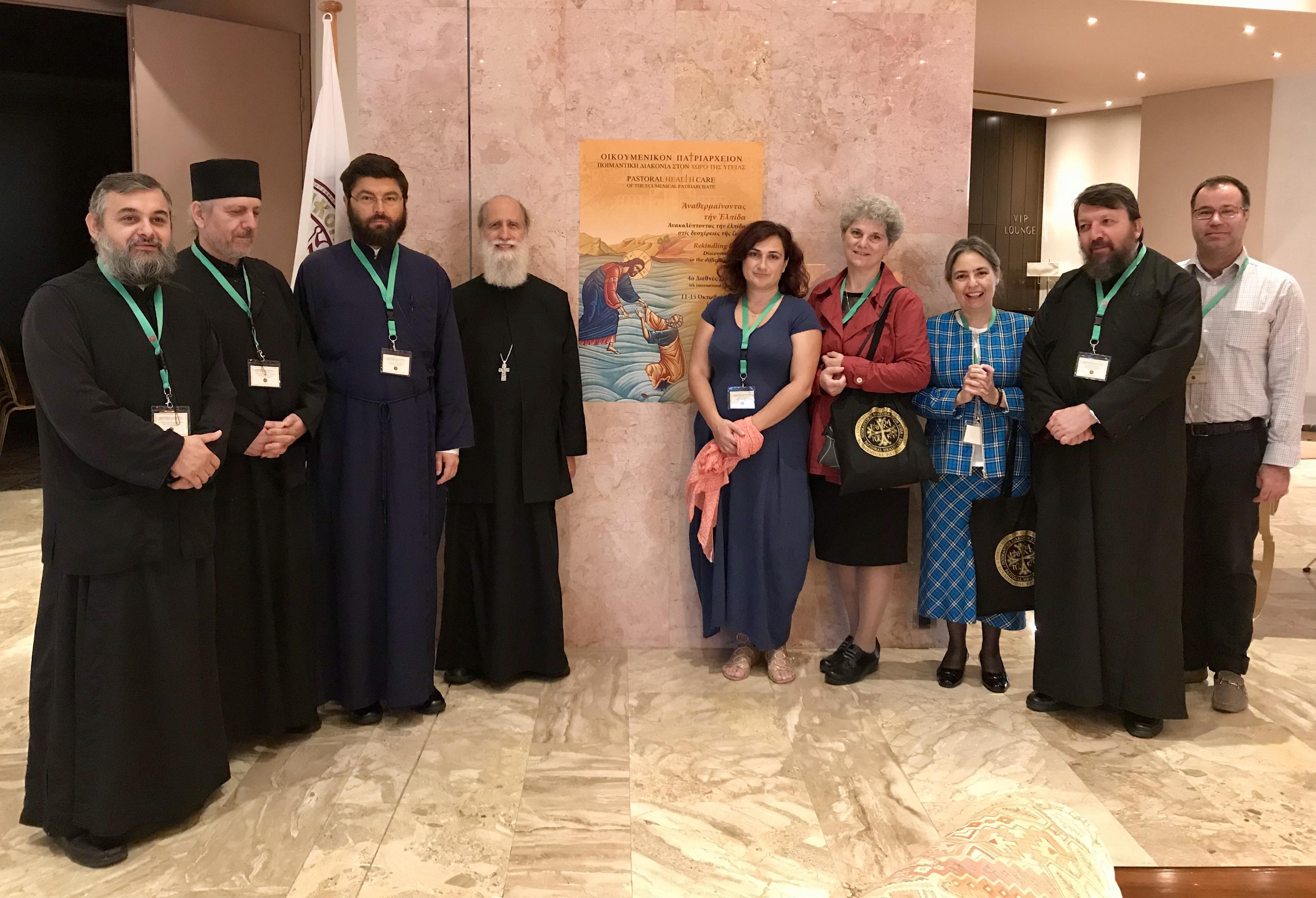 Εκπρόσωποι της Ιεράς Μητροπόλεως στο 4ο Διεθνές Συνέδριο για την Ποιμαντική στο χώρο της Υγείας