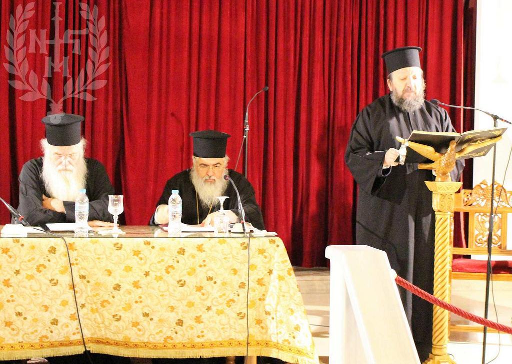 Ο π. Γεώργιος Μίλκας εισηγητής στο Σεμινάριο της Ι. Μ. Νεαπόλεως και Σταυρουπόλεως για τους νοσούντες