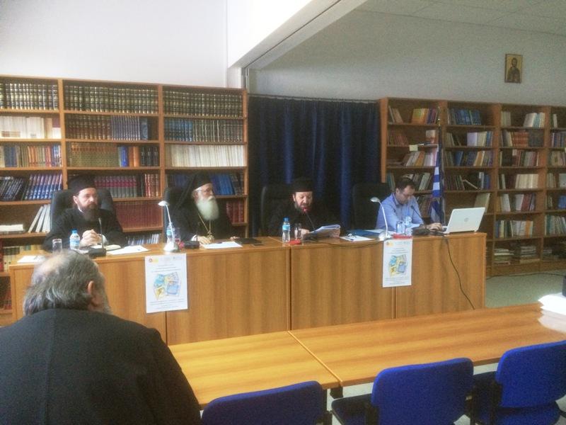 Ο π. Γεώργιος Μίλκας ομιλητής στην 3η Γενική Ιερατική Σύναξη της Ι. Μητροπόλεως Δημητριάδος