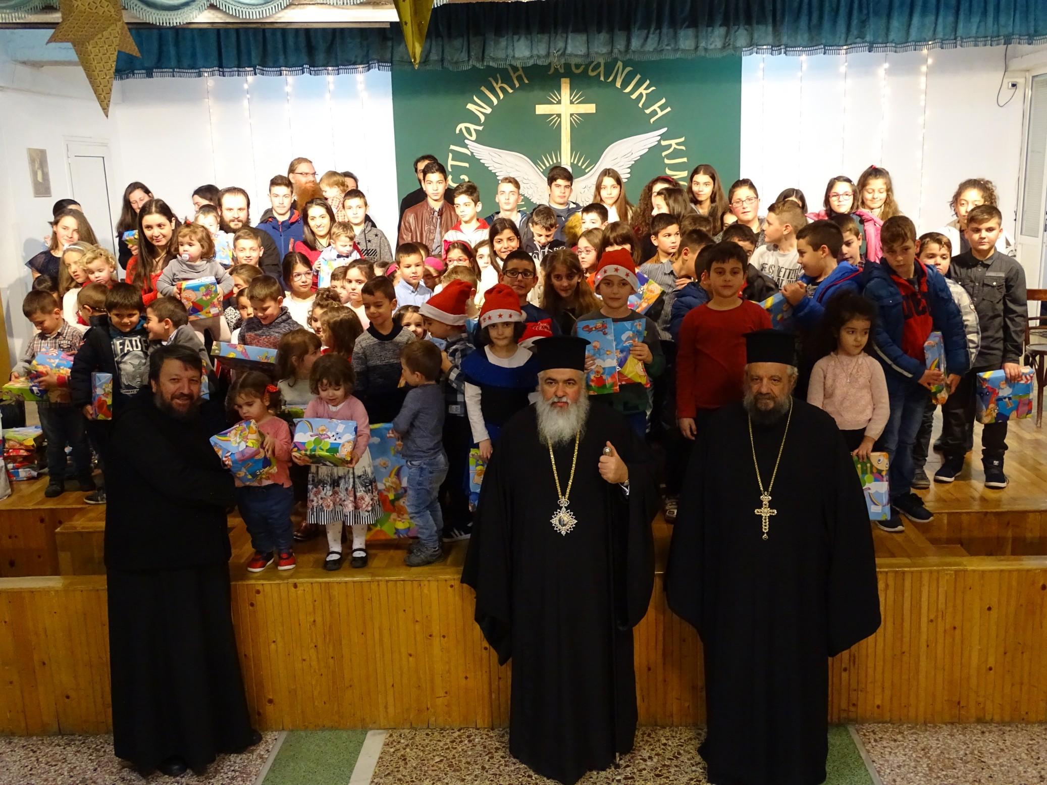 Γιορτή για τα παιδιά των Ιερέων της Ι. Μητροπόλεως