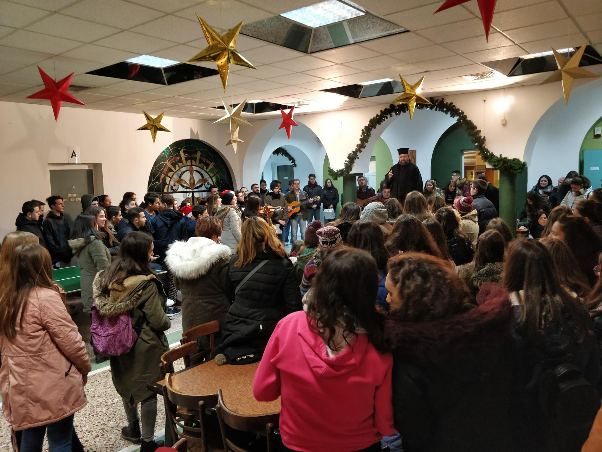 Κάλαντα Χριστουγέννων 2017