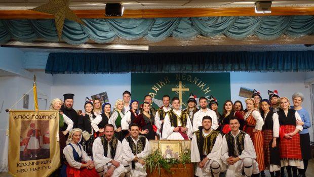 Εκδήλωση του Λαογραφικού Τμήματος προς τιμήν του Αη Γιώργη του Φουστανελά (B΄ μέρος)