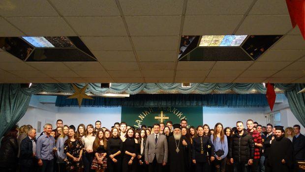 Βράβευση πρωτοετών φοιτητών προς τιμήν των Αγίων Τριών Ιεραρχών