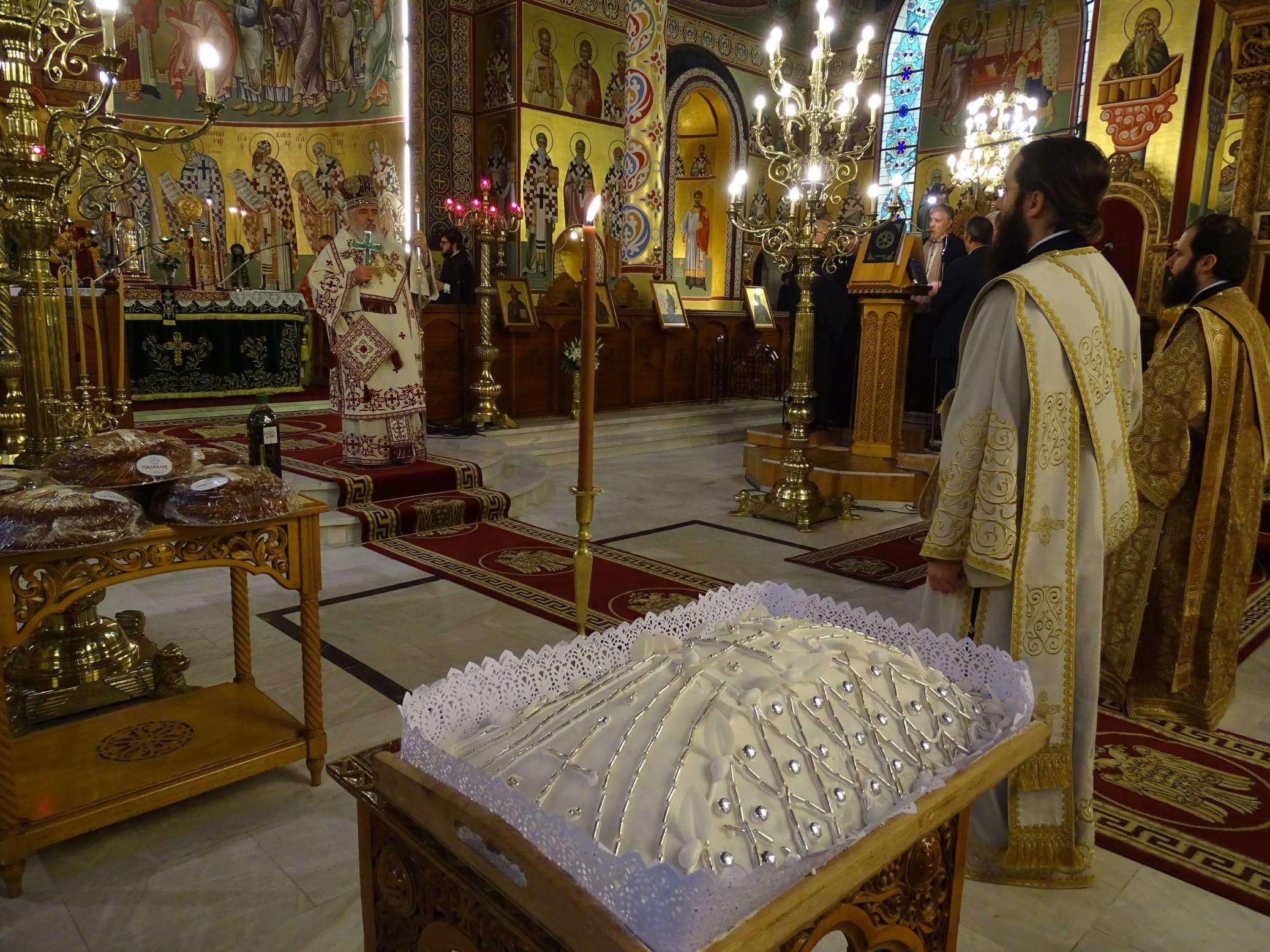 Αρχιερατική Θ. Λειτουργία προς τιμήν των Αγ. Ακύλα και Πρισκίλης