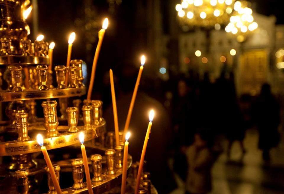 Μ. Τρίτη βράδυ – Κήρυγμα π. Γεωργίου Μίλκα