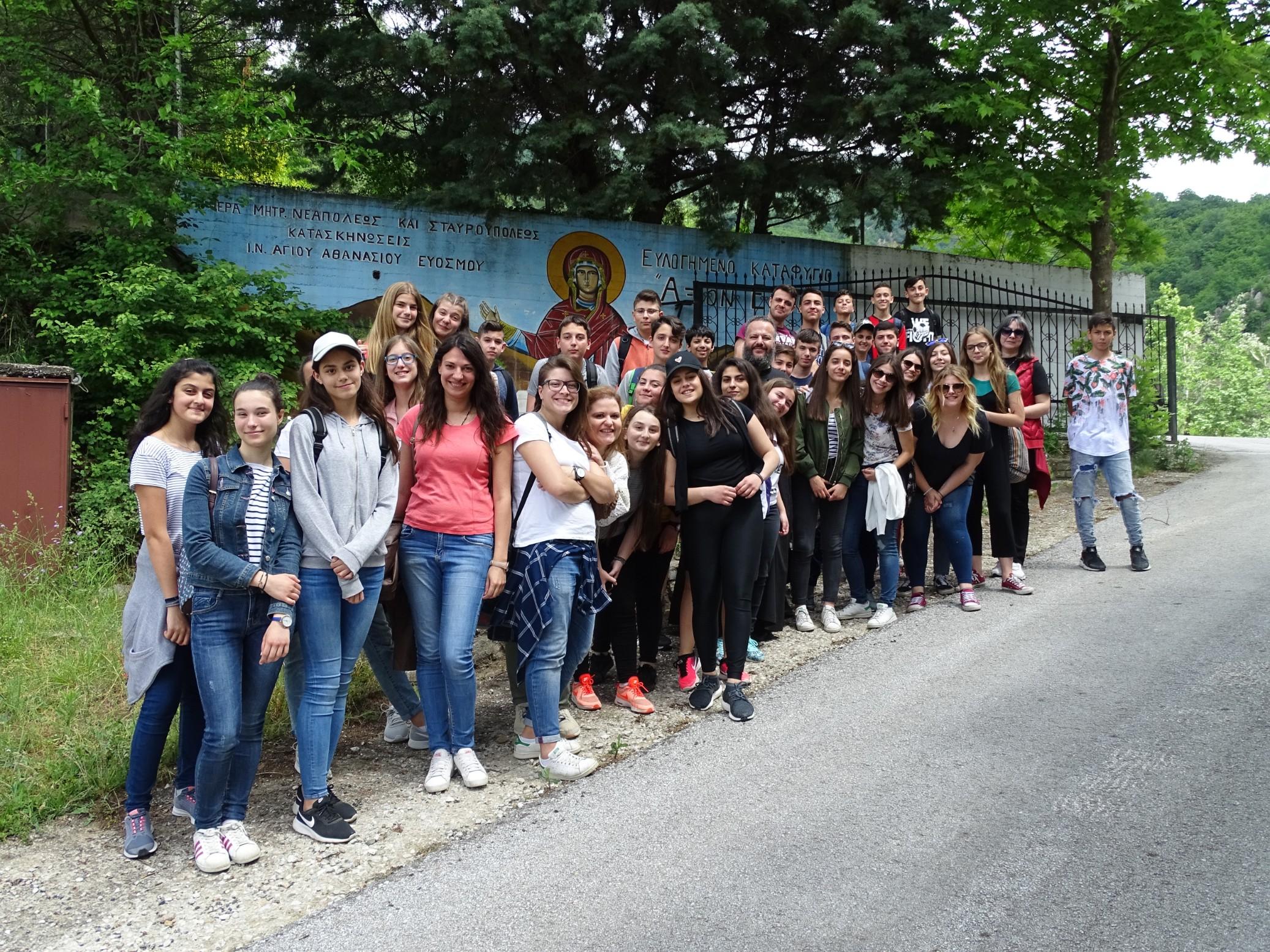 Εκδρομή Συντροφιών Γυμνασίου στην Κερκίνη και την Κατασκήνωση