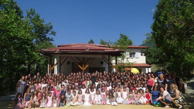 Τελείωσε με επιτυχία η Κατασκήνωση των Κοριτσιών Δημοτικού (Α΄ περίοδος)