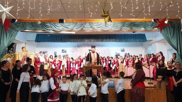 Εκδήλωση του Λαογραφικού Τμήματος της Κατακόμβης προς τιμήν του Αη Γιώργη του Φουστανελά (Α΄ μέρος)