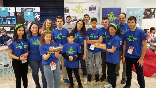 H ομάδα Ρομποτικής της Κατακόμβης «Katakomvi Tech» στα προκριματικά του πανελληνίου διαγωνισμού Ρομποτικής FLL