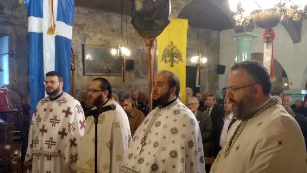 Πανηγυρική Θ. Λειτουργία στον Άγιο Αθανάσιο