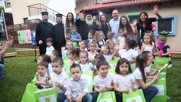 Η καλοκαιρινή γιορτή του παιδικού σταθμού της Εκκλησίας «ΑΝΑΠΝΟΗ»