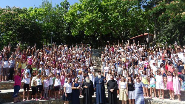 Ολοκληρώθηκε η Κατασκήνωση των Κοριτσιών Δημοτικού (Α' Περίοδος)