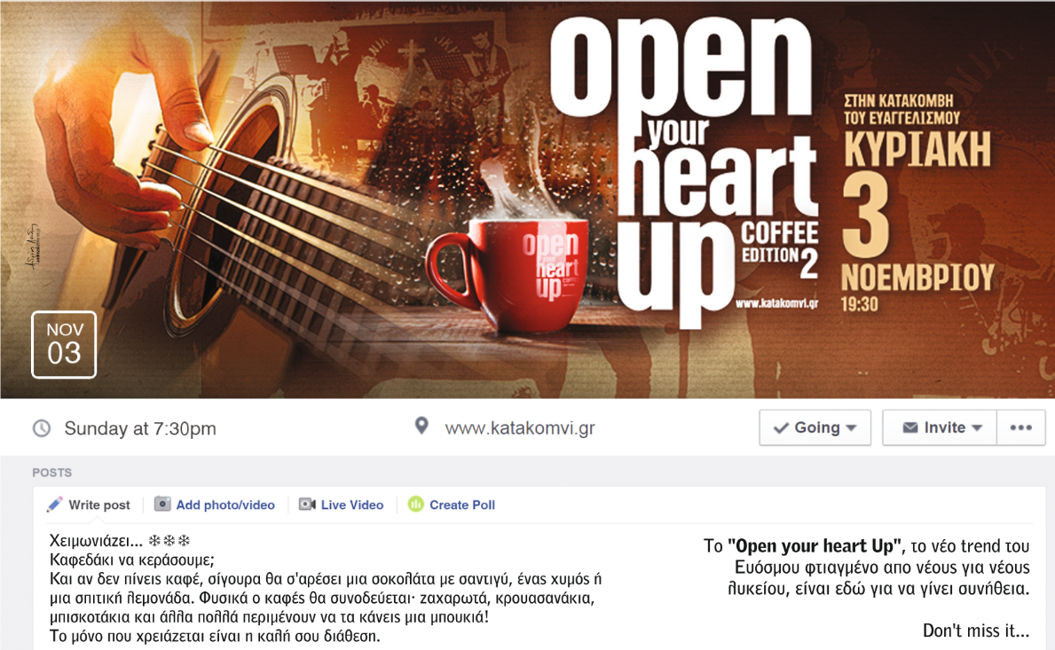 Open your heart up… Coffee edition Vol.2